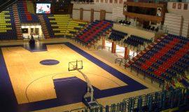 سالن ورزشی موسسه فرهنگی ورزشی و توانبخشی ایثار آذربایجان شرقی- مجتمع صدرا